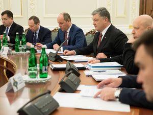 Заява ЄС щодо Закону України «Про національну безпеку України»