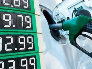 Кіровоградщина: На заправках знизиться вартість палива