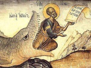 5 жовтня – день пам'яті святого пророка Йони
