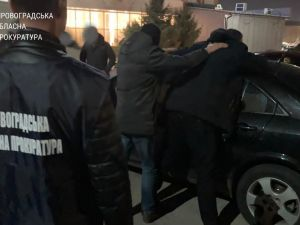 У Кропивницькому затримали на хабарі працівника Управління Держпраці