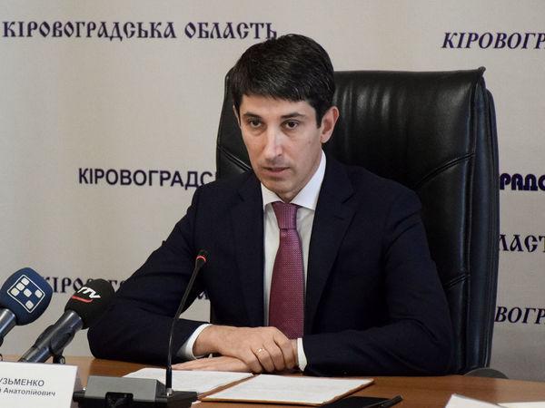 Президент сьогодні звільнив губернатора Сергія Кузьменка з посади