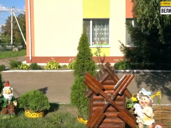 Кіровоградщина: Як виглядає відремонтований дитсадок у Добровеличківці? (ВІДЕО)
