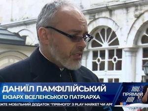 Православна церква України не залежить від Константинополя