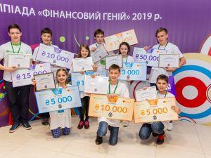 ПриватБанк вручив фінансовим геніям 123 тисячі гривень грантів