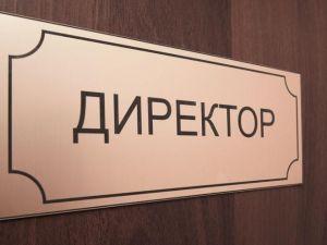 Кіровоградщина: Стало відомо, хто претендує на головні культурні посади області