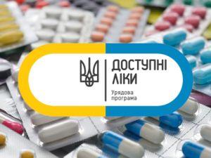 Доступних ліків для жителів Кіровоградської області стане більше