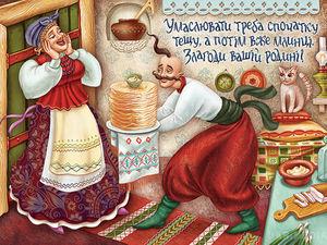 Кропивничан запрошують на святкування Масляної