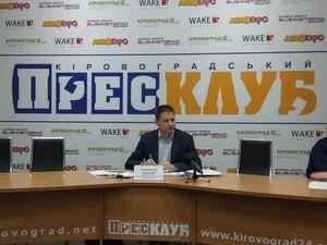 У Кропивницькому вимагають скасувати рішення, за яким вартість земель зросла з двох до шести разів