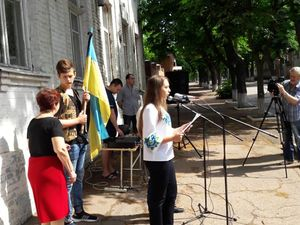 На приміщенні школи у Кропивницькому відкрили дошку бійцю АТО (ФОТО)