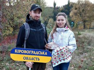 Кропивницькі стрільці успішно виступили в розіграші Кубку України