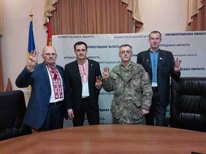 Депутати Кіровоградської обласної ради вимагають кримінальної відповідальності за заперечення Голодомору