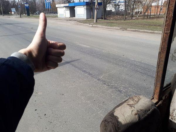 У Кропивницькому у маршрутки на ходу випало скло (ФОТО)