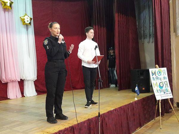 Кропивницький - сьоме місто, в школах якого працюватиме поліція (ФОТО)