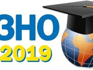 Кіровоградщина: Скільки учнів складатимуть ЗНО цього року?