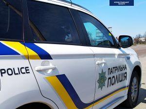 Кропивницький: Патрульна поліція звітує за роботу за минулий тиждень