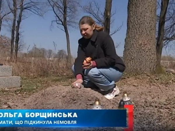 В ток-шоу «Касается каждого» – вся правда о смерти младенца на Ивано-Франковщине