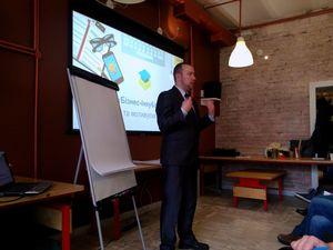 «Бізнес-Інкубатор» у Львові мотивував підприємців
