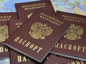 Заява МЗС України щодо рішення Кремля про видачу російських паспортів громадянам України на окупованих територіях
