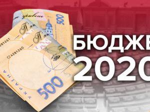 Кропивницький: в Уряді презентували проєкт Бюджету-2020