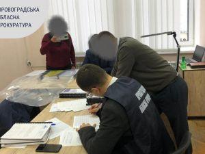 Кіровоградщина: Ведеться розслідування за фактом розкрадання грошей у Службі автомобільних доріг