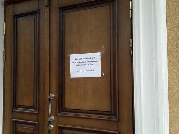 У Кропивницькому обшукують обласну міграційну службу