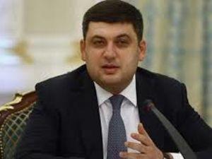 Уряд спрямував на розвиток регіонів шість мільярдів
