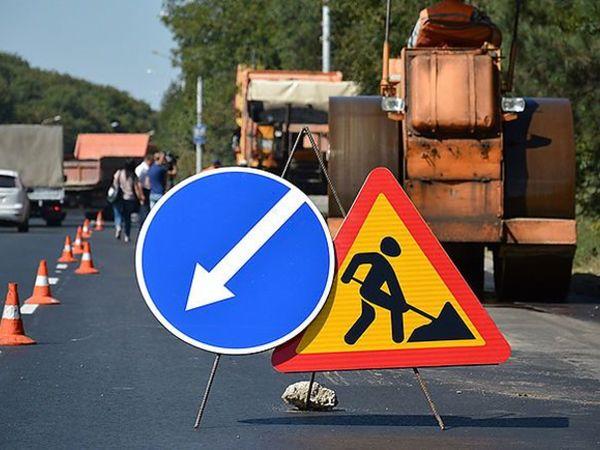 «Кіровоградському облавтодору» потрібні працівники