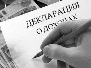Ознаки незаконного збагачення у декларації Гройсмана не виявлені