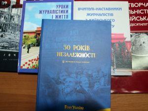 У Кропивницькому представили фактчек років Незалежності