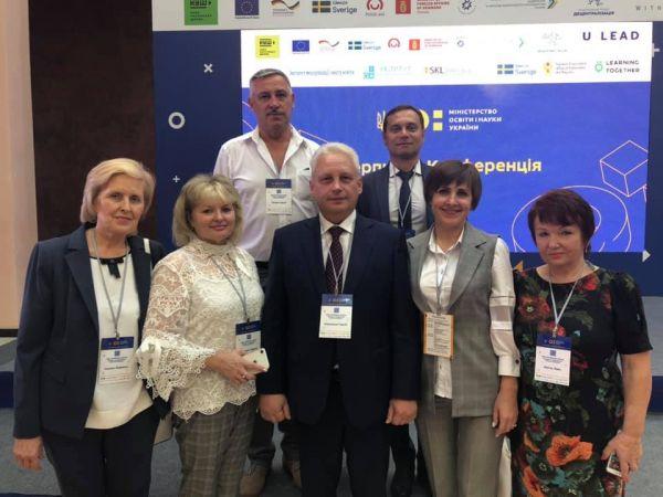 Делегація освітян Кіровоградщини бере участь у Всеукраїнській серпневій конференції