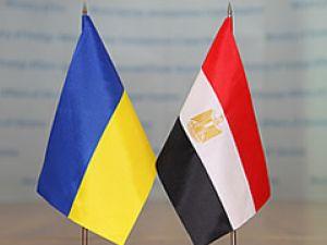 Як співпрацюють Україна та Єгипет?