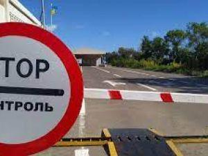 Окупаційна влада забороняє перетин кордону випускникам, які хочуть вступати до вишів в Україні
