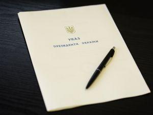 Уряд схвалив призначення 222 стипендій Президента України молодим митцям