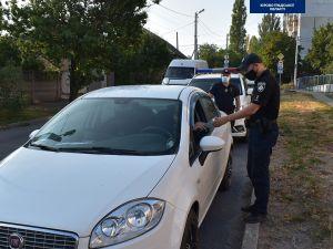 У Кропивницькому патрульні пильнують безпеку руху біля шкіл