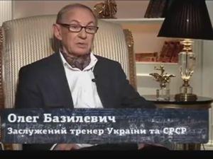 «Інтер» присвячує ефір пам'яті легендарного тренера Олега Безилевича