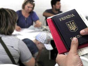 Кіровоградщина: Служба зайнятості області  працевлаштувала 68 внутрішньо переміщених осіб
