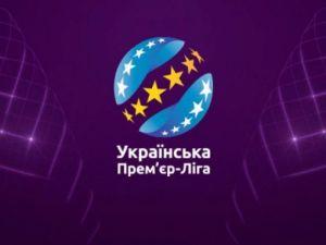 Українська Прем'єр-ліга йде на карантин