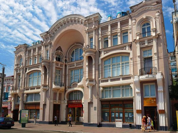 Кропивницький: Музей мистецтв представляє твори художників-мариністів (ВІДЕО)
