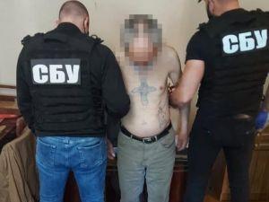 Суд покарав «чорного зброяра» криміналітету, якого викрила СБУ