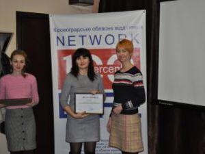 У Кропивницькому успішно впроваджують нові методи подолання епідемії ВІЛ/СНІД