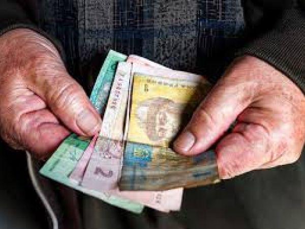 Все про пенсії – по телефону від Пенсійного фонду Кіровоградщини у липні (ГРАФІК)
