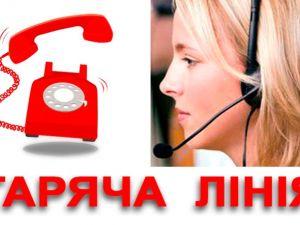 """Кропивницький: На """"Гарячій лінії"""" чергуватиме Олена Костюкова з питань містобудування"""