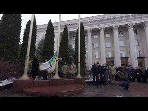 Під виконання Славню України здійнявся стяг Воєнно-морських сил України (ВІДЕО)
