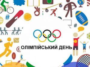 Кропивничани долучилися до Всеукраїнської онлайн естафети