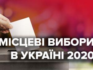 Кіровоградщина: Чому Асоціація міст України не задоволена законом про вибори?