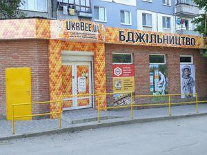 Солодке життя пропонують кропивничанам ПриватБанк та UKRBEE