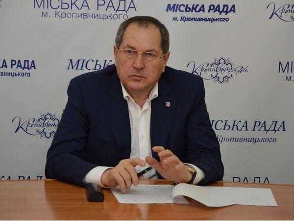 Як у Кропивницькому будуть модернізовувати систему теплопостачання