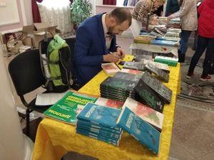 У Кропивницькому стартував щорічний весняний книговир (ФОТО)