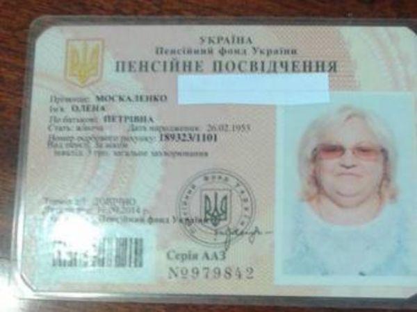 У Кропивницькому діти знайшли гаманець з документами