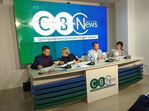 Депутати міської ради Кропивницького заявляють, що на них тиснуть правоохоронні органи